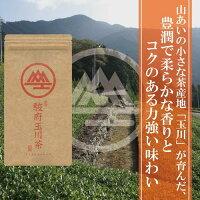 【静岡産】駿府玉川茶