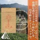 Tb_tamakawa01
