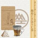 駿府くきほうじ茶 ティーバッグ (2g×12包)【ほうじ茶 くきほうじ茶 棒ほうじ ほうじ茶ティーバッグ】