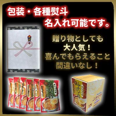 ふかひれスープ6袋入ギフト