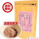 日本きくらげ 生 国産きくらげ 生きくらげ 国産キクラゲ 富士山産 内容量300g  ※収穫出来次第の発送となります。
