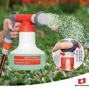 アクアミックス液肥混入器/Aquamix/液肥を自動希釈/シャワー/散布/バラ/