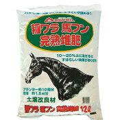 稲ワラ馬フン堆肥12L