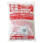野菜花実の有機肥料プラス4kg