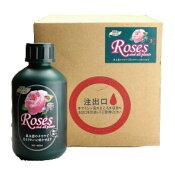 菌の黒汁ローゼス5L