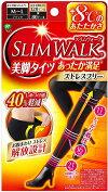 ピップスリムウォーク(SLIMWALK)美脚タイツあったか満足ストレスリーM~LサイズS~Mサイズブラックおそと用SLIMWALK着圧タイツソックス足浮腫みむくみストッキング美脚美尻矯正ホット冷え性防寒