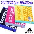 adidas アディダス ミニタオル タオルハンカチ 【スポーツブランドタオル】