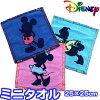 Disneyディズニーミッキーミニーミニタオルタオルハンカチ【キャラクタータオル】