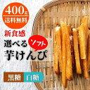 【全品P10倍】選べる 半生食感...