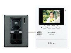 Panasonic VL-SV25X video intercom systems