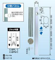 キャッチャーC-BPL-S(シルバー)アルミ窓パネル