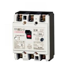 川村電 ZLG63-40-30 地球漏電斷路器私人發電