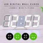 デジタル時計 3D LEDデジタル 時計 置き時計 壁掛け時計 目覚まし時計 ウォールクロック LED時計 おしゃれ かわいい 日付 温度 USB電源 アラーム スヌーズ 多機能 韓国 インテリア 小型