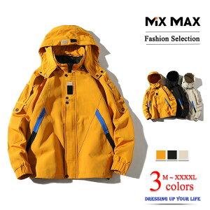マンパー ジャケット マウンテンパーカー メンズ 防風 ボリュームネック アウター フード付き 脱着可フード 防寒着 オシャレ