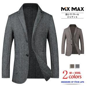 スーツ テーラードジャケット メンズ ウール スリム スリムスーツ 2つボタン 防シワ ウールスーツ ビジネス ジャケット 紳士服 suit 長袖 アウター 暖か 秋 冬