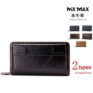 015e4591693b カード入れ 大容量 メンズ長財布 - 価格.com
