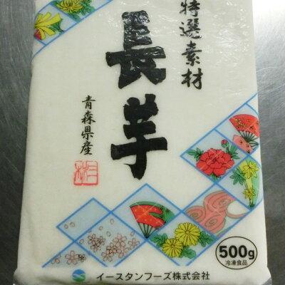 冷凍とろろいも青森県産500g【山芋】【長芋】【ながいも】【国産】