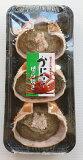 かにみそ甲羅焼き100g(3個)【蟹味噌】【カニミソ】【こうら】【業務用】