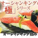 オーシャンキング(極)750g【カニカマ】【かまぼこ】【天ぷら】【業務用】【サラダ】 2