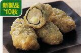 味の素 若鶏の竜田揚げ(しそチーズ巻き)【sta_chugoku_0901】【マラソンsep12_中国四国】