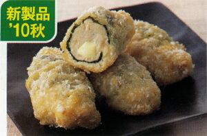 味の素若鶏の竜田揚げ(しそチーズ巻き)