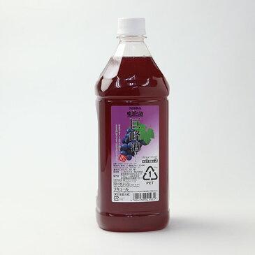 NIKKA 果実の酒 巨峰酒 リキュール 1800ml