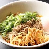 ■2辛 担々麺■大人気!梵天丸の汁なし担々麺!有名店が送るこだわりの汁なし担々麺!