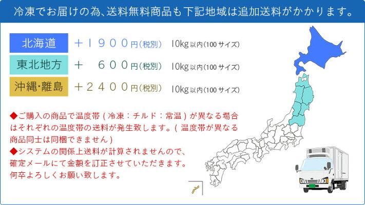 送料無料6L生たらばがに1肩約1.2Kg【タラバガニ】【蟹】【カニ】【かに】