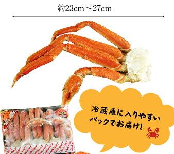 ボイルズワイガニ4L1.2kg(約400g×3)P