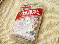 小いわしの天ぷら