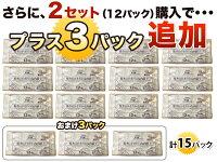 【送料込み】味の素肉餃子メガ盛り祭り福袋6パック72個