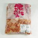 阿波踊ももカット20/30 2Kg 【鶏肉】【もも肉】【とりにく】【訳あり】賞味期限2019年4月24日