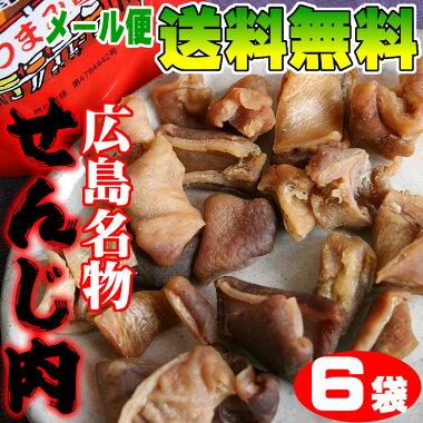 広島B級グルメ決定版!せんじ肉(せんじがら)豚ホルモン
