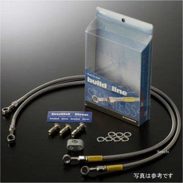 ブレーキ, ブレーキホース・ケーブル  00-02 ZX-6R 20671420S HD