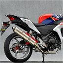 ヤマモトレーシング フルエキゾースト 11年-13年 CBR250R ...