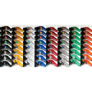 DU015-003-0804ユーカナヤU-KANAYAビレットレバーセットツーリングタイプ06年-08年ドゥカティモンスターS4Rsテスタストレッタ青