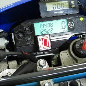 11316プロテックPROTECシフトポジションインジゲーターSPI-Y3008年以降WR250X、WR250R