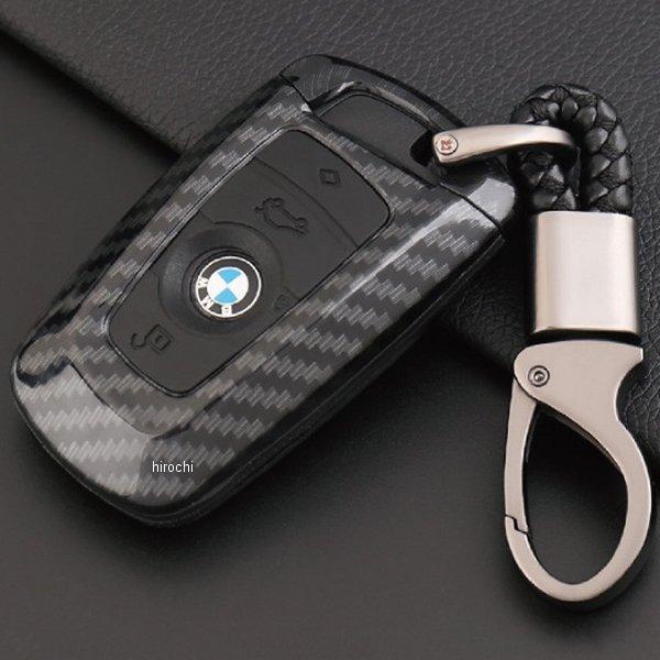 マッドマックス MAD MAX スマートキーケース BMW専用 カーボン調 5シリーズ、3シリーズ 黒 MM50-BM001-BK HD店