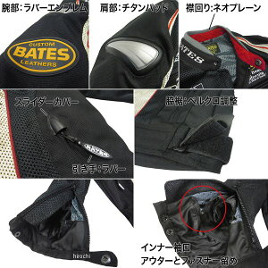 ベイツBATES2020年春夏モデル2Wayメッシュジャケット赤XXLサイズBJ-M2011SPLHD店