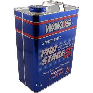 E225ワコーズ(WAKO'S)PRO-S30プロステージS0W-304リットル