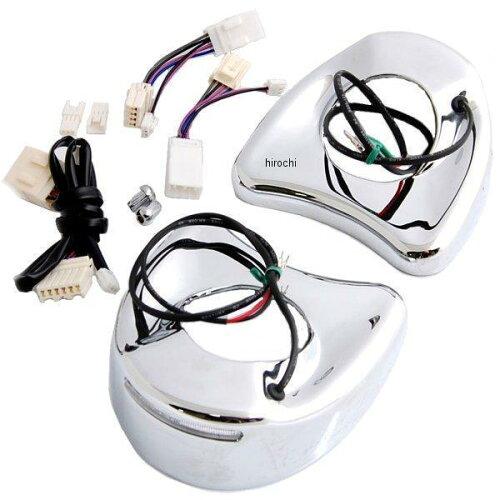 0641-0044 1439 クリアキン Kuryakyn フェアリング ミラー カバー クローム (左右セット) LEDター...