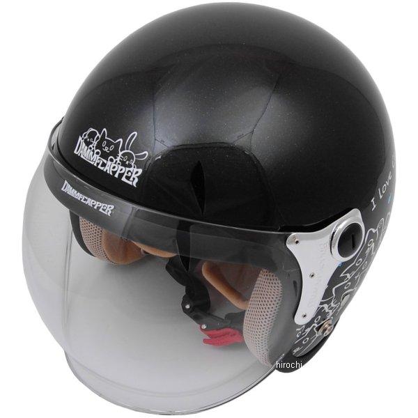 【メーカー在庫あり】 ダムトラックス DAMMTRAX ヘルメット CARINA 女性用 黒/キャット レディースサイズ(57cm-58cm) 4580184000189 HD店画像