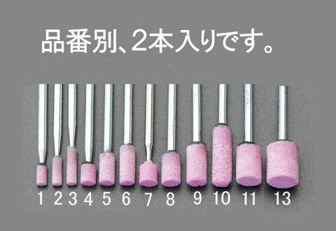 【メーカー在庫あり】 エスコ ESCO 5x10mm/3mm軸 軸付砥石 赤 2本 000012020672 HD