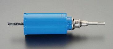 【メーカー在庫あり】 エスコ ESCO 125mm ガルバリウム鋼板用 コアドリル SDSシャンク 000012201155 HD店