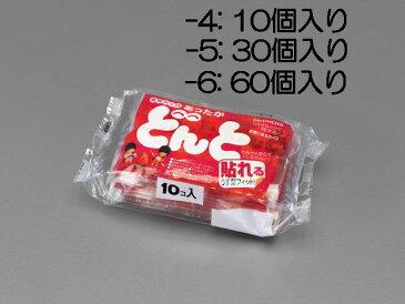 【メーカー在庫あり】 エスコ ESCO 貼れる使い捨てカイロ 60個 000012241801 HD