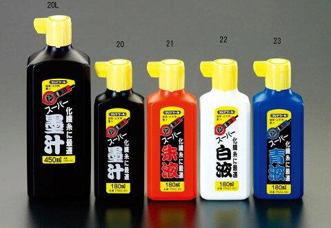 【メーカー在庫あり】 エスコ ESCO 180ml 墨汁(朱) 000012097843 HD店