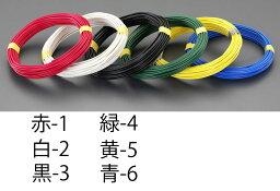 【メーカー在庫あり】 エスコ ESCO 1.25mm2x 20m IV電線 撚線/黄 000012265051 HD店