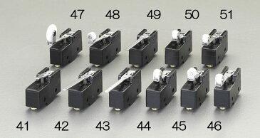 【メーカー在庫あり】 エスコ ESCO AC125V/15Aマイクロスイッチ 逆動作ヒンジ・ローラ・レバ- 000012230896 HD店
