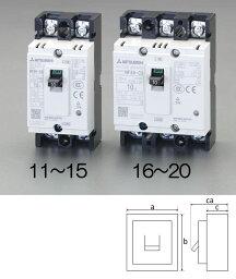 【メーカー在庫あり】 エスコ ESCO 240V/ 3A/2極 ノーヒューズ遮断器 フレーム30 000012230990 HD