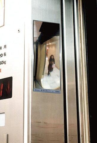 【メーカー在庫あり】 エスコ ESCO 85x205x2.1mmエレベーター用安全ミラ-(前柱用) 000012210912 HD店